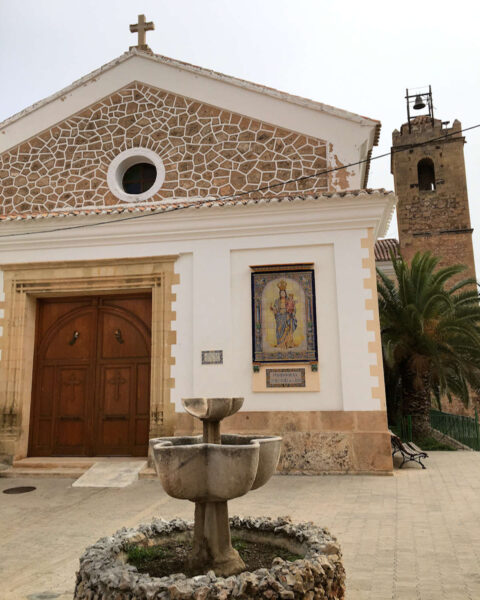 AYNA Iglesia de Santa María de lo Alto