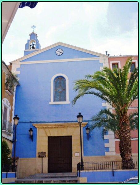 Ex Convento Nuestra Señora de la Merced