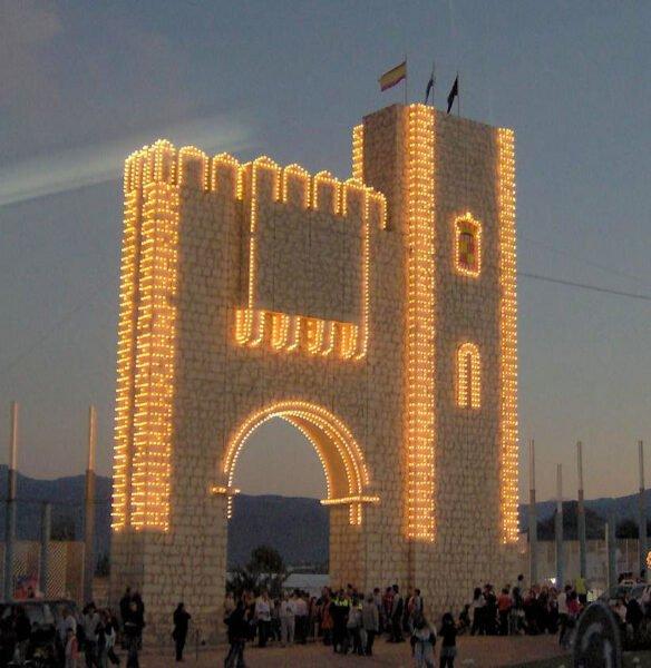 Fiestas en Jaén