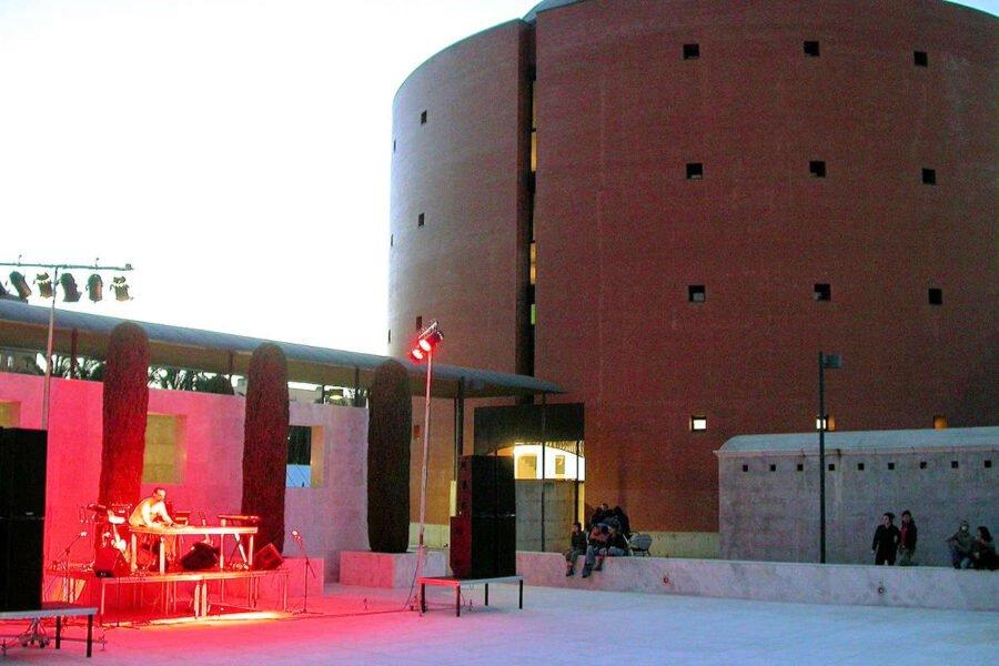 Museo Extremeño e Iberoamericano